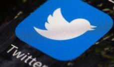 """""""تويتر"""" تبيع منصة """"موبوب"""" للإعلانات مقابل مليار دولار"""