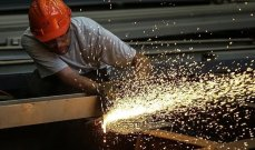 هيئة الإحصاء التركية: مؤشر الإنتاج الصناعي نما بنسبة 13.8 بالمئة خلال شهر آب