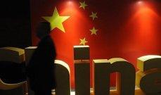 شركات التكنولوجيا الصينية تفقد 200 مليار دولار من قيمتها السوقية في جلستين