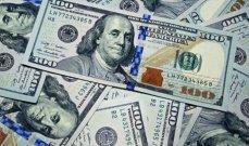 تعرف الى أغنى العائلات في الولايات المتحدة
