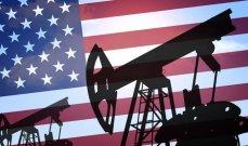 مخزونات النفط الأميركية تهبط لأدنى مستوى في نحو ثلاث سنوات