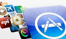 """""""آبل"""" ترفض التطبيقات التي تقدم إشتراكات باهظة الثمن للمستخدمين"""