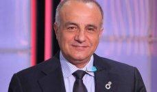 كريدية: في حال توقف مصرف لبنان عن دعمه لقطاع الاتصالات سنلجأ الى تأمين الدولار من السوق السوداء