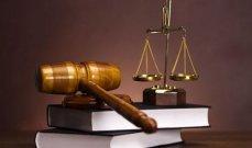 مشروع محطة إخبارية فضائية ينتهي بنزاع قضائي