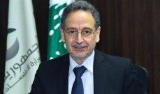 وزير الاقتصاد يطلق نسخة من التطبيق الالكتروني لخدمة حماية المستهلك