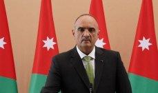 رئيس وزراء الأردن: لا وجود لكميات نفطية تجارية في البلاد