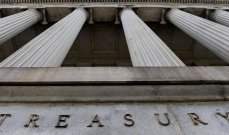 مسؤول بمجلس الاحتياطي: ينبغي تقليص مشتريات السندات