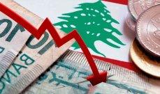 """التضخم والاسعار و""""تخبيص"""" المعنيين: اسألوا الامهات وربات البيوت والاباء"""