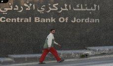 ديون الأردن الخارجية تصعد إلى مستوى غير مسبوق