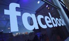 """""""فيسبوك"""" تطلق خدمتها للدفع الإلكتروني """"Facebook Pay"""""""