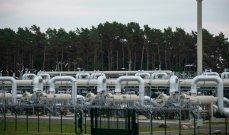 عقود الغاز الطبيعي سجلت مستويات مرتفعة جديدة في أوروبا