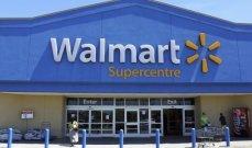 """ارتفاع المبيعات الفصلية لـ """"وول مارت"""" بدعم من التجارة الإلكترونية"""