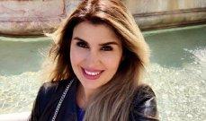 رنا الحجيري: أي نجاح لا ولن يقدم للمرأة أبدا على طبق من فضة!