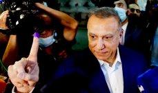 رئيس الوزراء العراقي: الحكومة نجحت اقتصاديا في توفير احتياطي بنحو 12 مليار دولار