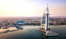 حكومة دبي أعلنت مشروعات مشتركة بين القطاعين العام والخاص بقيمة 6.8 مليار دولار