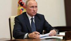 انخفاض أسعار الغاز في أوروبا بنحو 48% بعد تصريحات بوتين