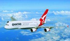 """شركة """"كانتاس"""" الأسترالية تستأنف رحلات الطيران الدولية في غضون أسابيع"""