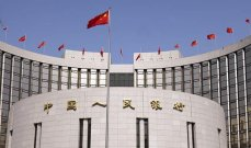 المركزي الصيني: مخاطر التضخم يمكن السيطرة عليها