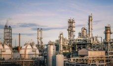 تراجع مخزونات مصافي النفط في أوروبا 5% خلال شهر تموز