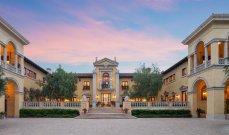 قصر بقيمة 160 مليون دولار.. قد يكون أغلى عقار يُباع في مزاد