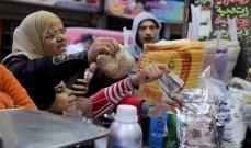 ارتفاع تضخم أسعار المستهلكين في المدن المصرية إلى 6.6% في أيلول