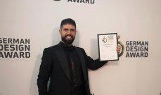 طارق ابراهيم... أول مهندس لبناني يحصل على هذه الجائزة في ألمانيا!