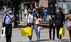 مبيعات التجزئة البريطانية تقفز 9.2% في نيسان مع عودة فتح المتاجر