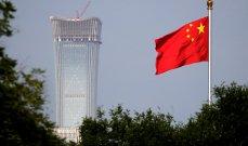 انكماش قطاع العقارات الصيني للمرة الأولى منذ بدء الوباء