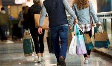 ارتفاع مبيعات التجزئة الأميركية خلافاً للتوقعات