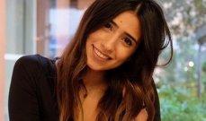 إليانا دميان: الصناعة اللبنانية جميلة وخلاقة... وقادرة حتما على المنافسة!