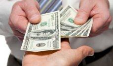 الدولار راجع .. ولكن!