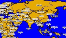 """دول آسيا والمحيط الهادئ بصدد التوقيع على أكبر إتفاقية تجارية في العالم اليوم في قمة """"هانوي"""" الإفتراضية"""
