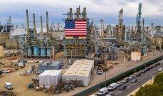 """إدارة معلومات الطاقة: انخفاض مخزونات الخام والوقود الأميركية في أعقاب الإعصار """"أيدا"""""""