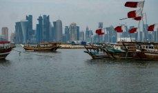 جهاز الإحصاء: فائض الميزان التجاري القطري ينخفض 2% في آب