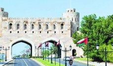 سلطنة عمان تخفف قيود كورونا وتسمح لمواطني دول مجلس التعاون الخليجي بالتنقل عبر الحدود البرية