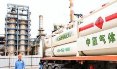 هيئة صناعة الهيدروجين الصينية تسعى لتوليد الكهرباء باستخدام الهيدروجين الأخضر