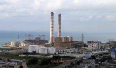 واردات لبنان من المشتقات النفطية تتراجع 12.9 % في أول 5 أشهر من 2020