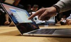 """مستخدمو حواسب """"MacBook Pro"""" يعانون من مشاكل جديدة"""