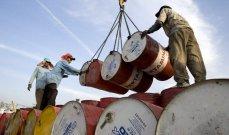 أسعار النفط ترتفع بسبب توقعات زيادة الطلب مع اقتراب الشتاء