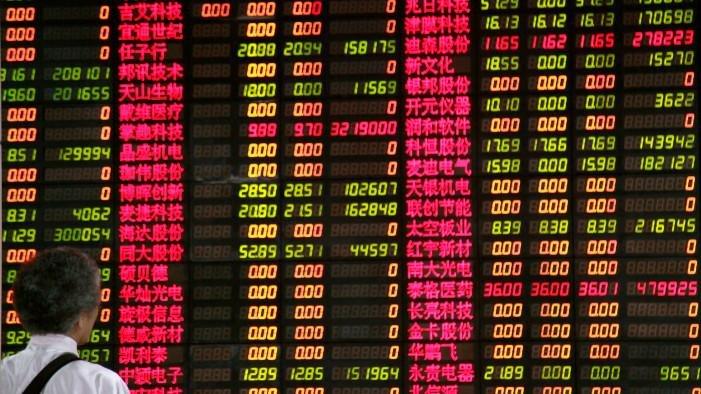 وول ستريت جورنال: الصين تعتزم حظر طروحات أولية أميركية لشركات التكنولوجيا كثيفة البيانات