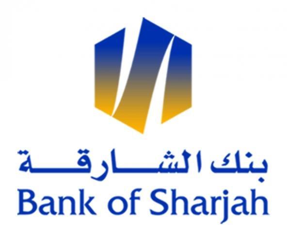 """انخفاض أرباح """"بنك الشارقة"""" إلى 170.2 مليون درهم بنهاية النصف الأول 2016"""