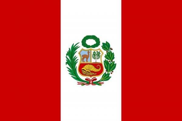 نمو اقتصاد بيرو 42% في الربع الثاني مع التعافي من أزمة الوباء