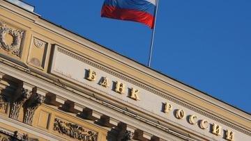المركزي الروسي: القطاع المصرفي يسجل أرباحا قياسية