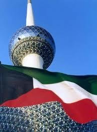 الالمركزي الكويتي: الاحتياطيات الأجنبية تتراجع 3.6% في تموز على أساس شهري
