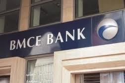 """""""البنك المغربي للتجارة الخارجية"""" نمو في الأرباح بنسبة 18%"""