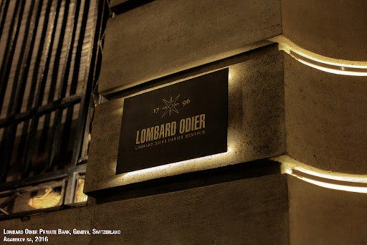 المدير التنفيذي لبنك لومبارد أودير: انخفاض المخزونات ونقص العمالة يُضعفان زخم نمو الاقتصاد العالمي