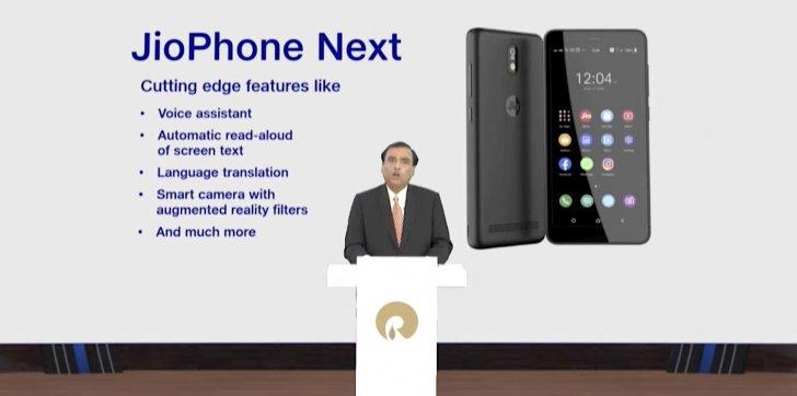 """""""غوغل"""" و""""جيو"""" تكشفان النقاب عن هاتف منخفض التكلفة للمستهلكين في الهند"""