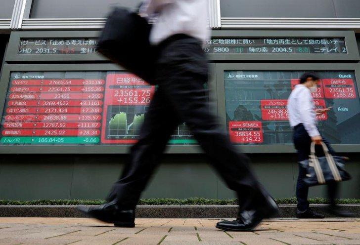 الأسواق اليابانية في عطلة رسمية اليوم