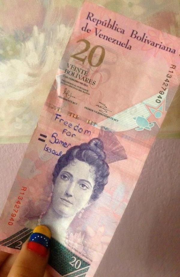 السلطات الفنزويلية تعتزم حذف ستة أصفار من عملة البوليفار المحلية