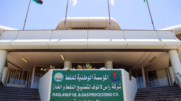 مؤسسة النفط الليبية تعلن استئناف التحميل في ميناءي السدرة وراس لانوف